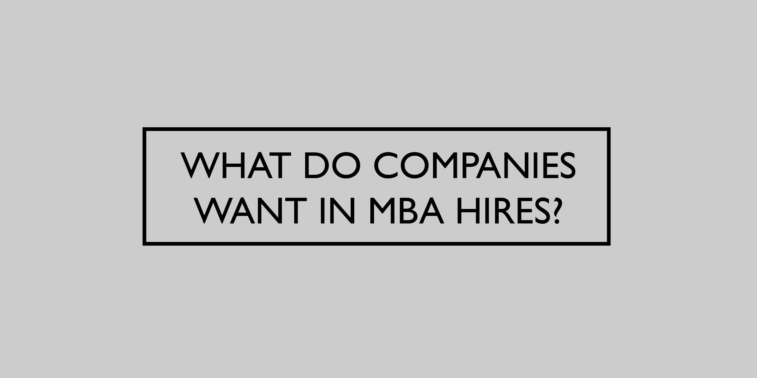 What do companies want in MBA hires?